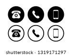 telephone icon set vector.... | Shutterstock .eps vector #1319171297