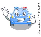 call me car police isolated... | Shutterstock .eps vector #1319176157