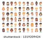 set of male and female... | Shutterstock .eps vector #1319209424