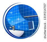 clean tile cleaning to shiny... | Shutterstock .eps vector #1319214707