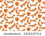 seamless vector pattern with... | Shutterstock .eps vector #1319219711