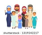 large family of ethnic arabs.... | Shutterstock .eps vector #1319242217
