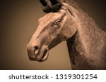 A Horse Statue From The...