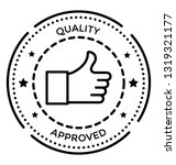 quality stamp vector icon  | Shutterstock .eps vector #1319321177