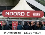 entrance noord c at the johan... | Shutterstock . vector #1319374604