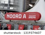 entrance noord a at the johan... | Shutterstock . vector #1319374607
