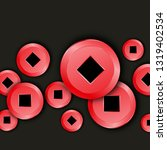 chinese coins banner. red color ...   Shutterstock .eps vector #1319402534