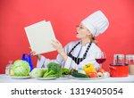 culinary expert. woman chef...   Shutterstock . vector #1319405054
