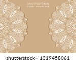 invitation or card template...   Shutterstock .eps vector #1319458061