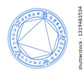 witchcraft magic spell circle... | Shutterstock .eps vector #1319483534