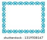 vector blue border frame. may...   Shutterstock .eps vector #1319508167