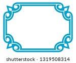 vector blue border frame. may...   Shutterstock .eps vector #1319508314
