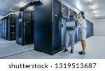 black it technician with a... | Shutterstock . vector #1319513687