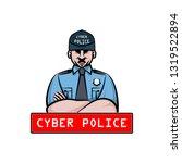 male caucasian cyber police... | Shutterstock . vector #1319522894