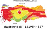 turkey earthquake map  | Shutterstock .eps vector #1319544587