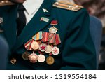Ussr And Russia Veteran Soldier ...