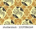 batik indonesian  is a... | Shutterstock .eps vector #1319586164