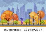 autumn public city park ... | Shutterstock . vector #1319592377