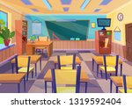 empty  flat cartoon school... | Shutterstock . vector #1319592404