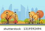 illustration of a beautiful... | Shutterstock . vector #1319592494