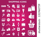 set of shopping icons. vector...