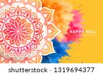 happy holi poster with exploded ... | Shutterstock .eps vector #1319694377