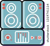 active sound system icon vector | Shutterstock .eps vector #1319741114