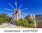 Ancient Windmills Of Lasithi...
