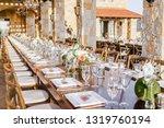 outdoor wedding table top decor ...   Shutterstock . vector #1319760194