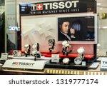 hong kong  feb 22  2018  tissot ... | Shutterstock . vector #1319777174