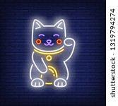 maneki neko cat neon sign.... | Shutterstock .eps vector #1319794274