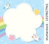 illustration vector of cute... | Shutterstock .eps vector #1319827961