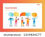 team work creative process... | Shutterstock .eps vector #1319834177