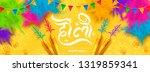 happy holi festival banner... | Shutterstock .eps vector #1319859341