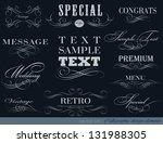 calligraphic design elements... | Shutterstock .eps vector #131988305