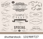 calligraphic design elements... | Shutterstock .eps vector #131989727