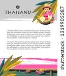 thai fruit market. thai woman... | Shutterstock .eps vector #1319903387