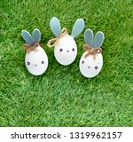 easter decoration for home ... | Shutterstock . vector #1319962157