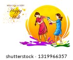 vector illustration of indian...   Shutterstock .eps vector #1319966357