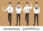 businessman in success emotions ...   Shutterstock .eps vector #1319999111
