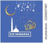 eid mubarak with arabic... | Shutterstock .eps vector #1320037487