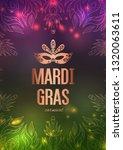 mardi gras carnival background...   Shutterstock .eps vector #1320063611
