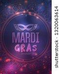 mardi gras carnival background...   Shutterstock .eps vector #1320063614
