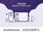 online medical consultant... | Shutterstock .eps vector #1320100871