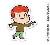 sticker of a cartoon friendly...   Shutterstock .eps vector #1320102257