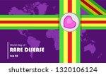illustration background to...   Shutterstock .eps vector #1320106124