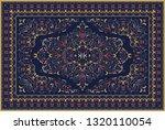 vintage arabic pattern. persian ... | Shutterstock .eps vector #1320110054