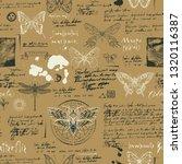 vector seamless abstract... | Shutterstock .eps vector #1320116387