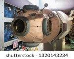 moscow   august 12  2018  ...   Shutterstock . vector #1320143234