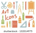 set of colorful art icons